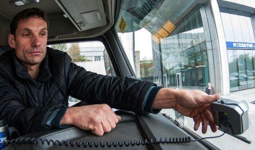 Постановление Правительства Российской Федерации О взимании платы в счет возмещения вреда, причиняемого автомобильным дорогам общего пользования федерального значения транспортными средствами, имеющими разрешенную максимальную массу свыше 12 тонн