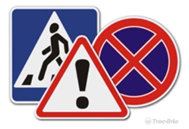 Изменения автомобильного законодательства в 2017 году