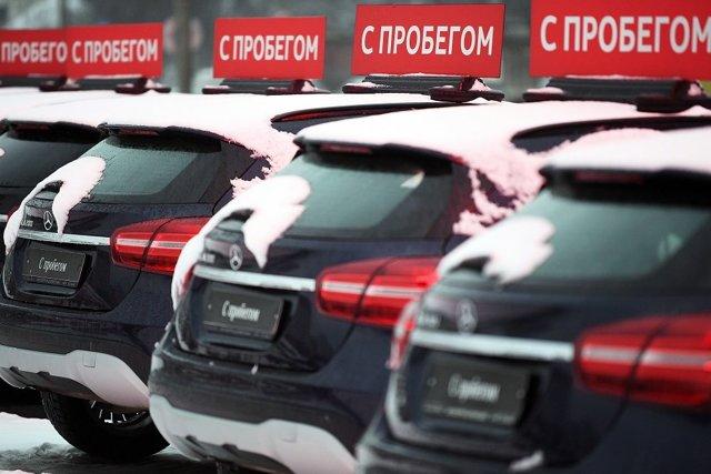 Договор купли-продажи автомобиля в 2021 году