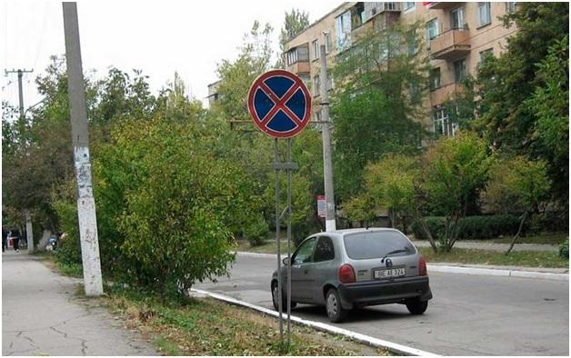 Изменение штрафов за нарушение требований дорожных знаков и неправильную остановку с 1 июля 2012 года