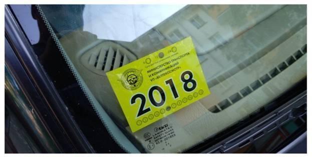 Штраф за отсутствие номера на автомобиле в 2021 году
