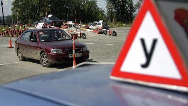 Новая система оценки экзамена на автодроме с 1 сентября 2016 года
