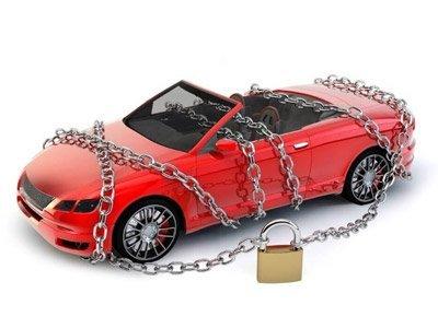 Запрещение эксплуатации транспортного средства (снятие номеров с автомобиля)