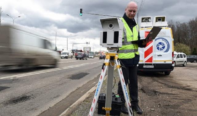 Правила дорожного движения - знаки и их значение в 2021 году
