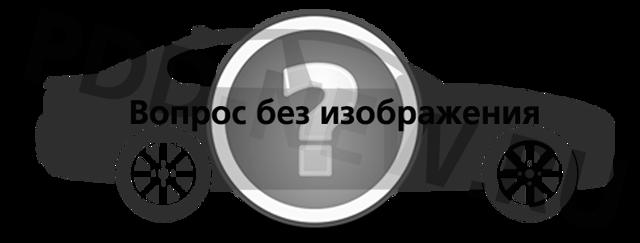 Новые билеты ГИБДД со 2 января 2020 года