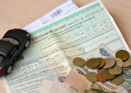 Отмена пени для страховых компаний при возврате ОСАГО с 24 августа 2020 года