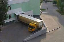 Где припарковаться для разгрузки или погрузки?