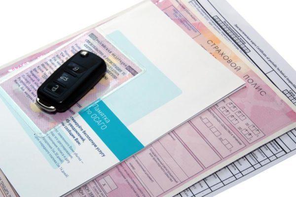 ii. Документы, предъявляемые при осмотре транспортных средств