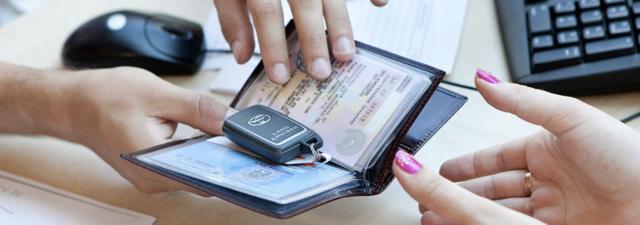 Прекращение регистрации по желанию автовладельца с 1 января 2020 года
