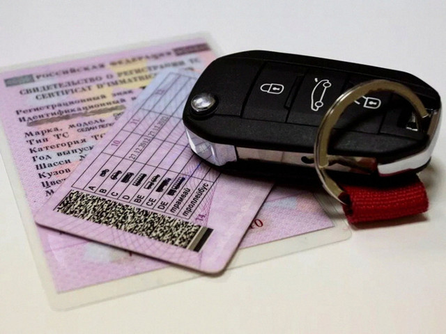 Замена водительского удостоверения через Госуслуги в 2021 году