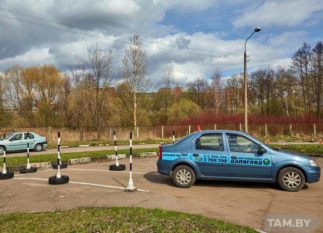 Секреты сдачи экзамена в ГИБДД - Сдать автодром с полпинка