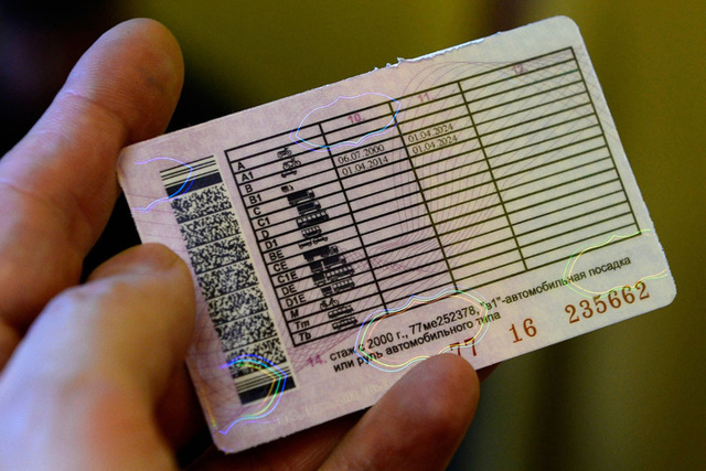 Отмена обязательного анализа крови при получении справки водителя в 2021 году