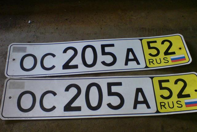Транзитные номера в 2021 году. Как продлить транзитные номера?