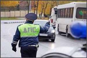 Принудительная остановка транспортных средств