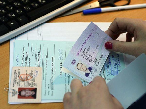 Восстановление водительского удостоверения при утере в 2021 году