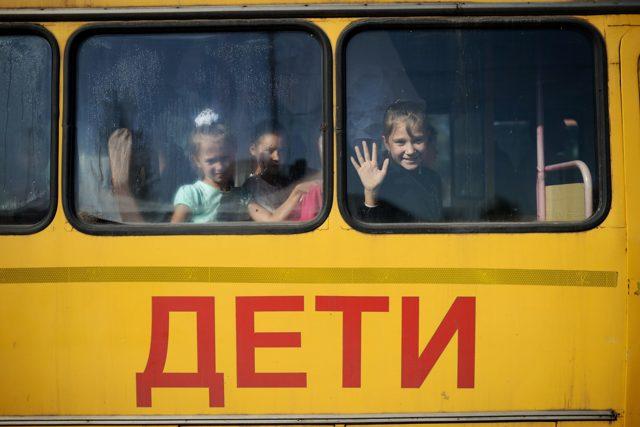Уведомление ГИБДД об организованной перевозке детей через Интернет