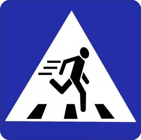 Запрет обгона на пешеходном переходе и изменение ПДД для пешеходов с 29 ноября 2014 года