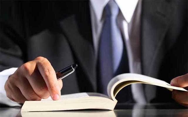 Глава 17. Защита прав взыскателя, должника и других лиц при совершении исполнительных действий