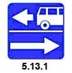 Приоритет СИМ перед транспортными средствами