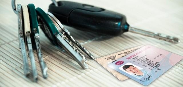 Возврат водительского удостоверения после лишения