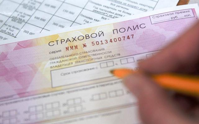 xi. Право предъявления регрессного требования страховщика