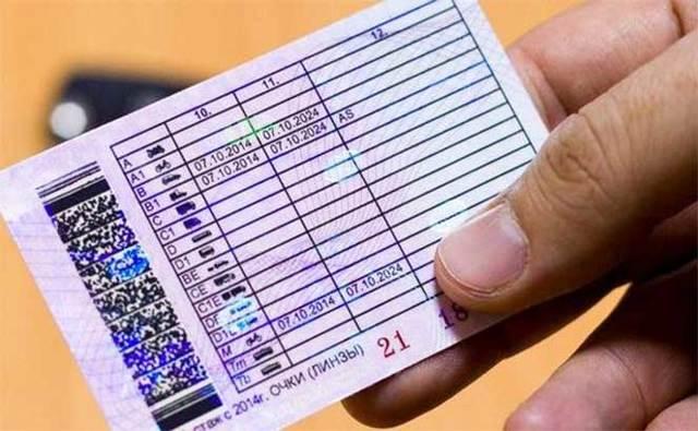 Штраф за работу водителем с иностранными правами