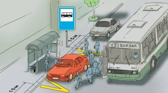 Штраф за высадку пассажиров маршрутки вне зоны остановки