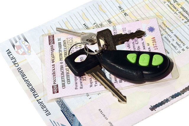 Свидетельство о регистрации транспортного средства - СТС