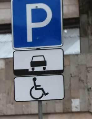 Штраф за парковку на месте для инвалидов в 2021 году