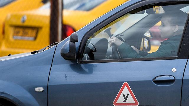 Изменения автомобильного законодательства в 2019 году