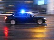 Статья 12.4. Нарушение правил установки на транспортном средстве устройств для подачи специальных световых или звуковых сигналов либо незаконное нанесение специальных цветографических схем автомобилей оперативных служб, цветографической схемы легкового такси или незаконная установка опознавательного фонаря легкового такси или опознавательного знака