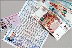 Сколько стоит сдать на водительские права?