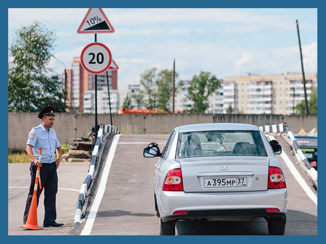 3. Методика проведения практического экзамена на закрытой от движения площадке или автодроме (первый этап)
