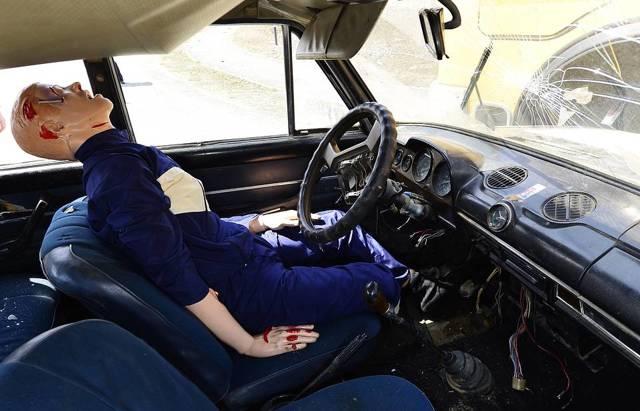 Положение о государственной инспекции безопасности дорожного движения министерства внутренних дел Российской Федерации