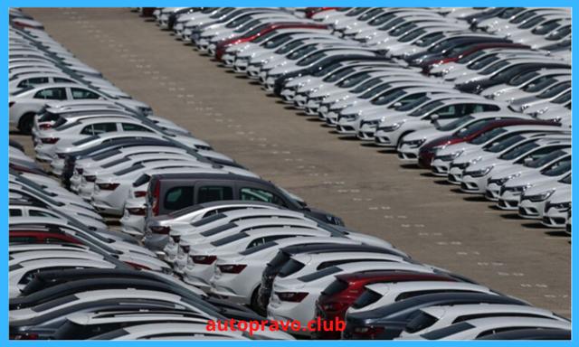Сколько стоит растаможка авто в 2021 году