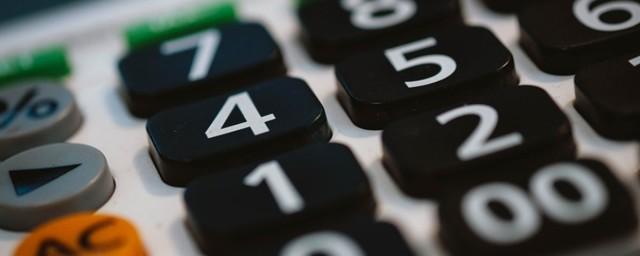 Заявление в страховую по ОСАГО при наличии разногласий с 29 июля 2019 года