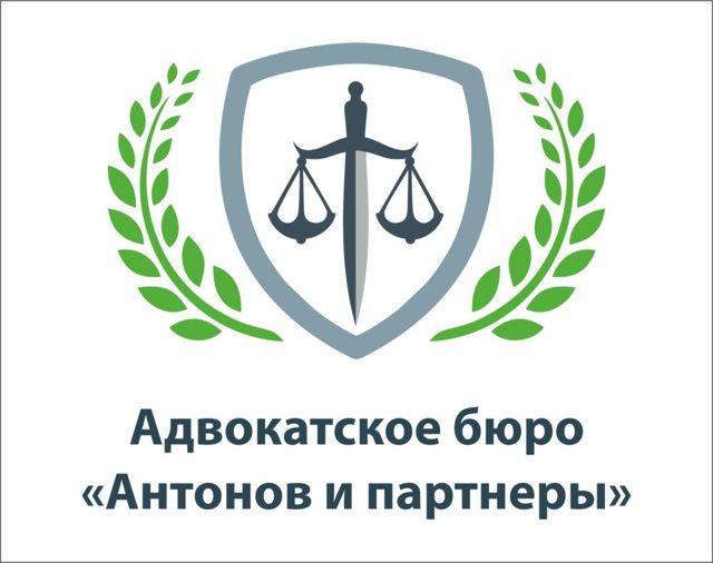 Стоимость штрафстоянки в Москве с 15 сентября 2013 года