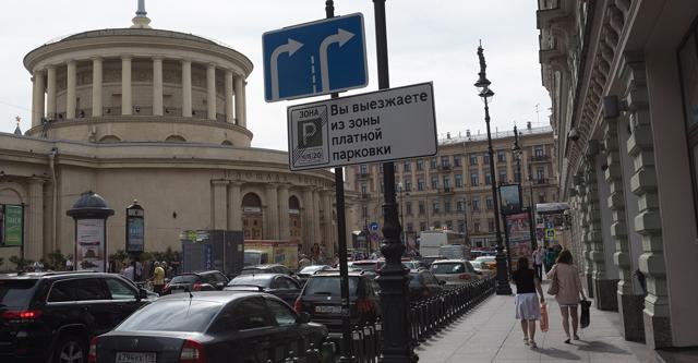 Введение платного въезда в города