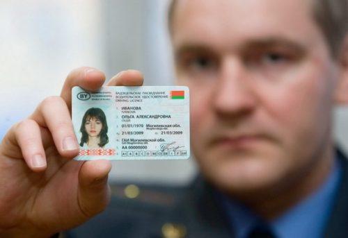 Обмен водительского удостоверения полученного в СССР, Украине, Казахстане, Белоруссии на российские права