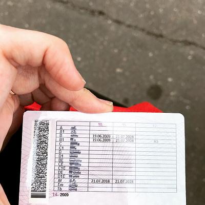 Обязательная замена водительских удостоверений при смене фамилии в 2021 году