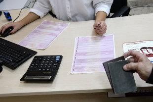 Образец ходатайства на восстановление срока оплаты штрафа со скидкой 50 процентов