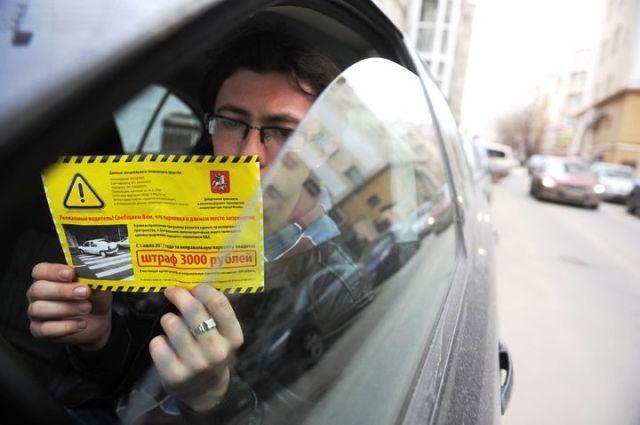 Штраф за отказ в предоставлении автомобиля в 2021 году