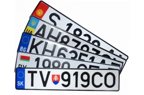 Дубликаты номерных знаков автомобиля