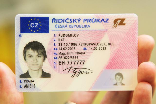 Приложение 6 Национальное водительское удостоверение