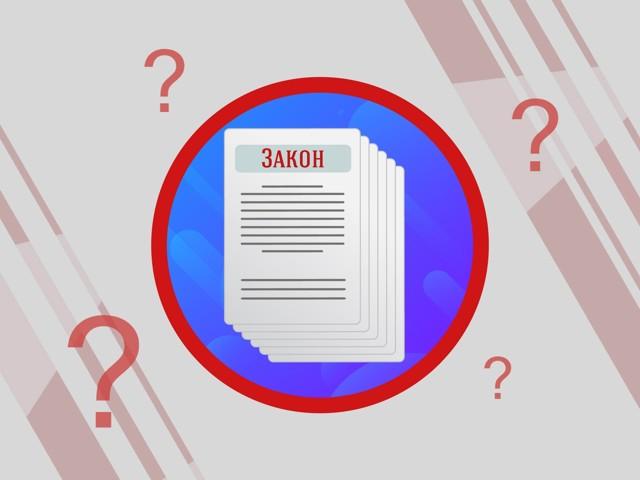 Перенос реестров об изменении конструкции на 1 июля 2020 года