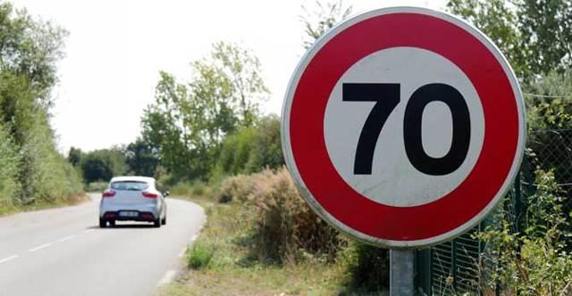 Разрешенная скорость на трассе в 2021 году