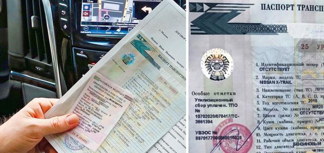 Введение утилизационного сбора на автомобили с 1 сентября 2012 года