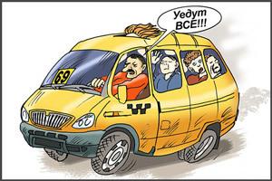 Штраф за лишнего пассажира в 2021 году