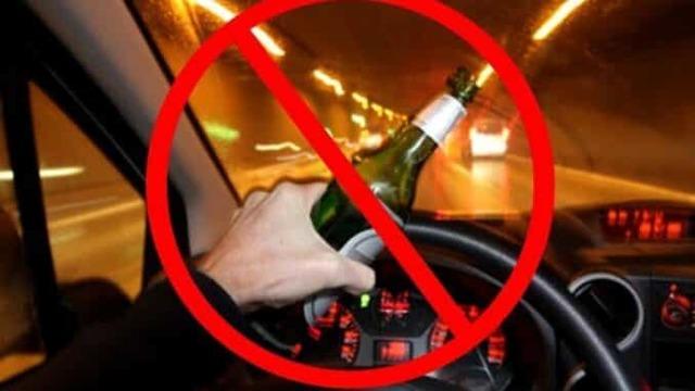 Допустимая норма алкоголя в промилле в 2021 году