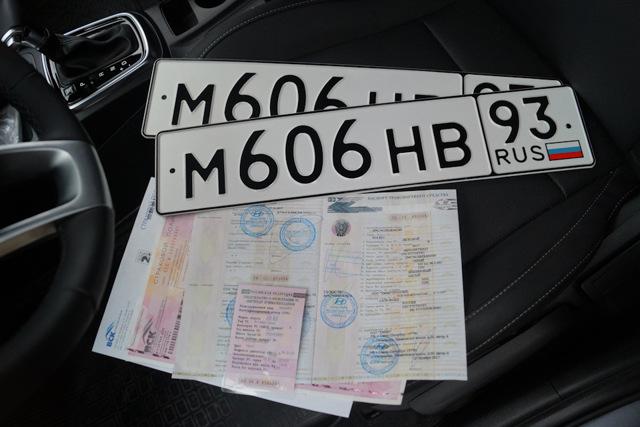 Обмен гос номерами между двумя авто одного владельца